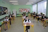 egzaminszostoklasisty